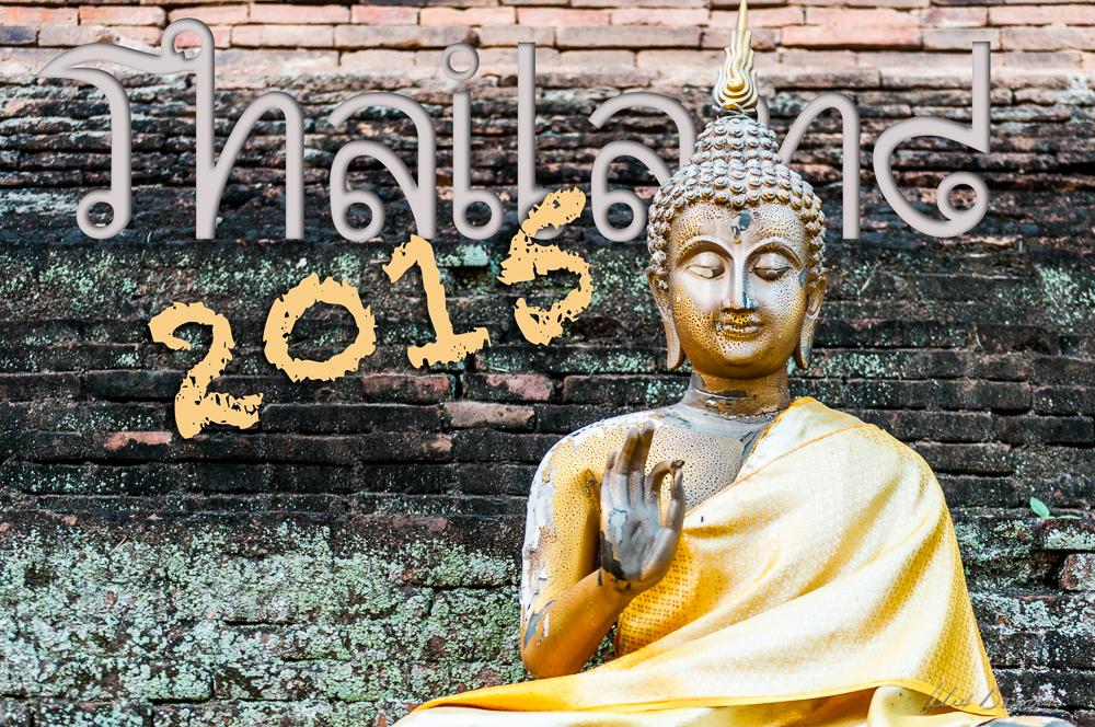 wpid7281-2015-Calendar.jpg
